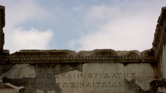 Türkei Ephesos Grad Celsius Bibliothek