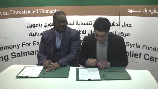 Turkey's Humanitarian Relief Foundation and Saudi Arabia's King Salman Foundation signed a grant agreement worth $3 million for helping Syria Yavuz...