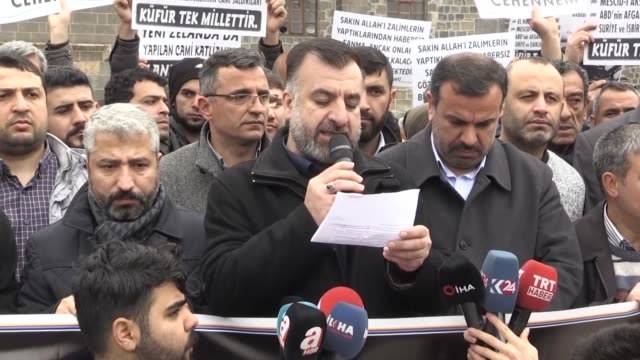 turkish citizens perform funeral prayer in absentia on march 15 2019 at grand mosque in diyarbakir for the people killed in mass shootings at two... - grand mosque stock videos and b-roll footage