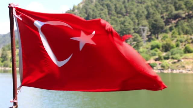 turkish fag - ottoman stock videos and b-roll footage