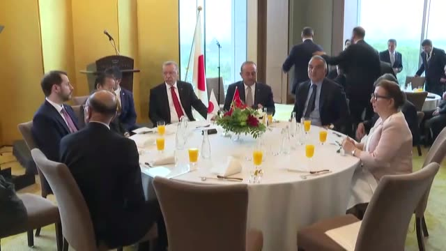 Turkish President Recep Tayyip Erdogan attends a lunch hosted by Toshihiro Nikai the secretarygeneral of Japanese ruling Liberal Democratic Party and...