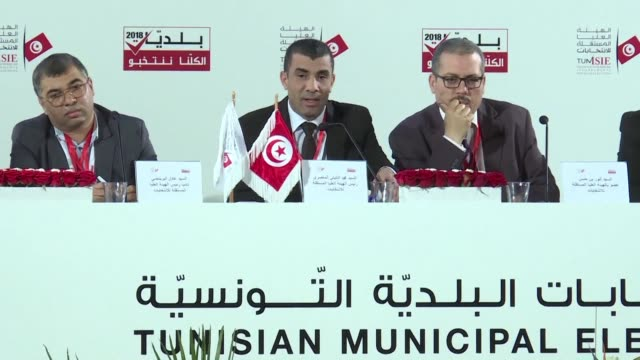 Turnout for Tunisia's municipal elections was at around 45 percent at 10 am two hours after polling began the electoral commission says