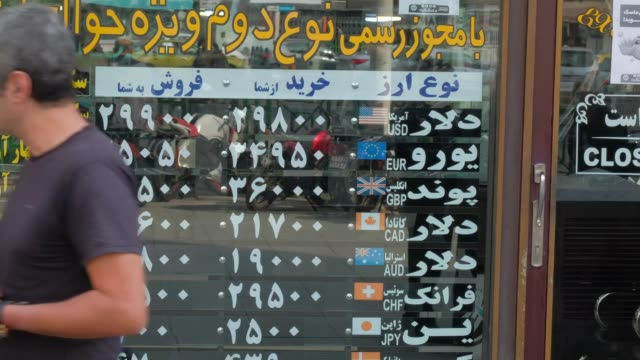 two iranian street money changers stand out of a currency exchange shop in tehran's business district on october 10, 2020. u.s. dollar has risen... - iran stock videos & royalty-free footage
