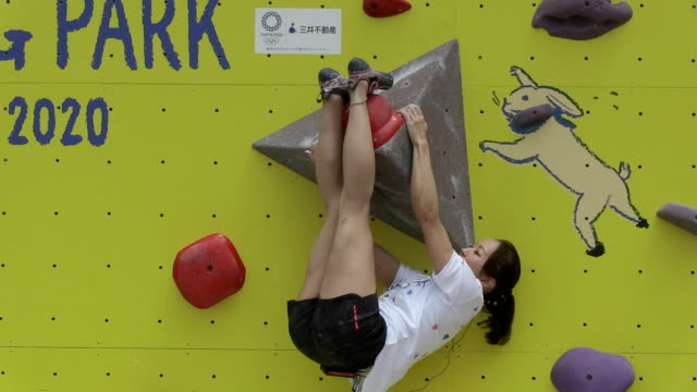 Two of Japan's top female sports climbers Akiyo Noguchi and Miho Nonaka were joined by athletic celebrity So Takei as they showed off their moves on...