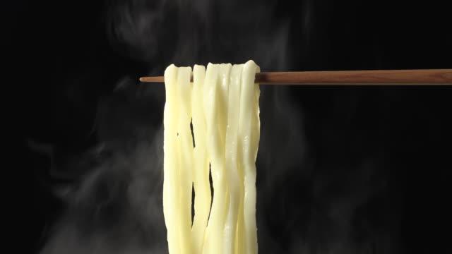 udon - 蒸気点の映像素材/bロール