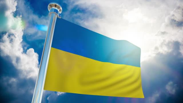 stockvideo's en b-roll-footage met 4k-vlag van oekraïne   loop bare stock video - paalzitten