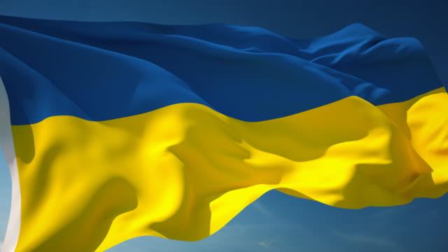 4K Ukraine Flag - Loopable