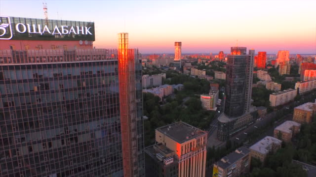 ukraine, kiev, aerial view from sportivnaya square - cyrillic script stock videos & royalty-free footage