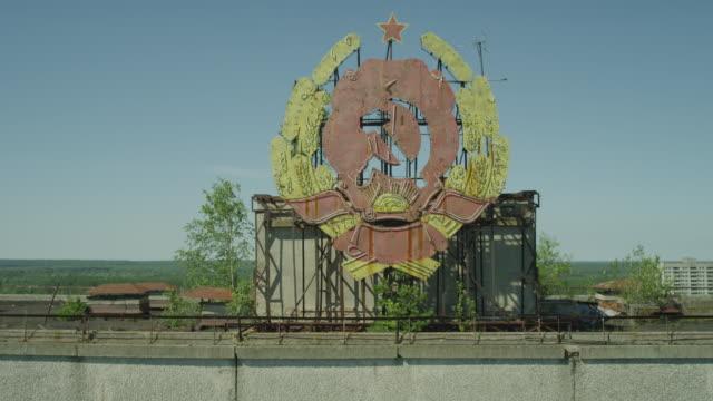 Ukraine, Pripiat: Communist hammer and sickle symbol