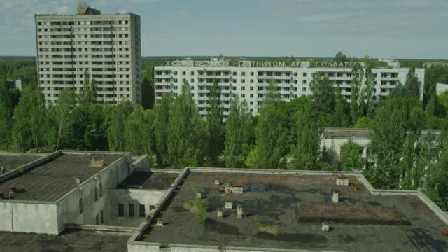Ukraine, Pripiat: Downtown of Pripiat