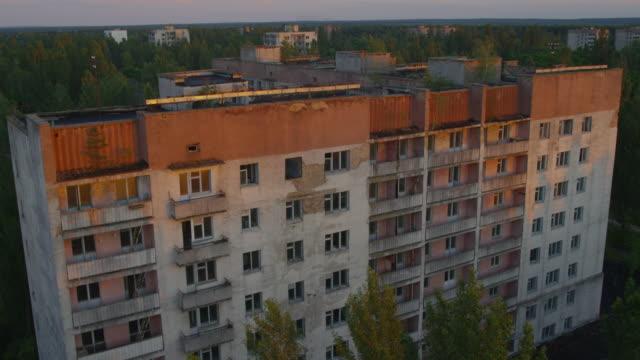 Ukraine, Pripiat: Urban area of Pripiat