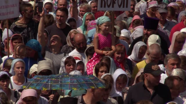 ukrainian orthodox church of moscow patriarchy priests and believers attend a religious procession marking the day of the baptism of kievan rus in... - patriarchy stock videos & royalty-free footage