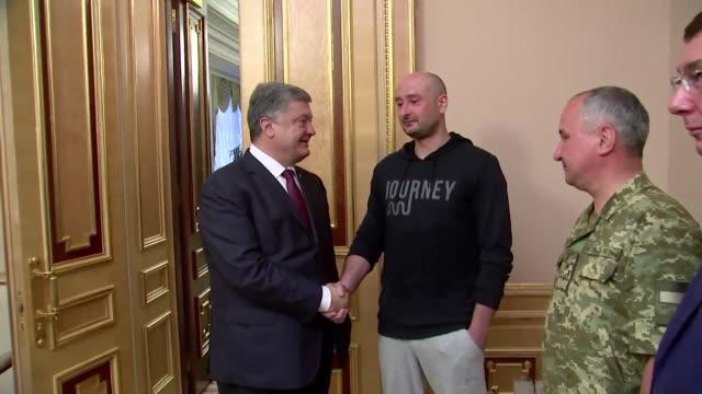 Ukrainian President Petro Poroshenko meeting journalist Arkady Babchenko who faked his death as part of a sting operation