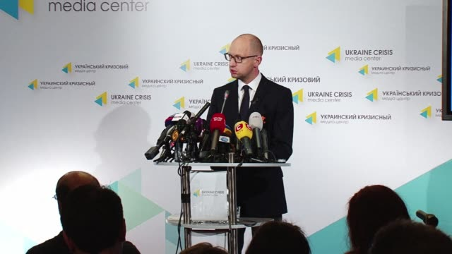 Ukrainian Prime Minister Arseniy Yatsenyuk said Monday that Ukraine is ready to transfer an international investigation to our Dutch friends...