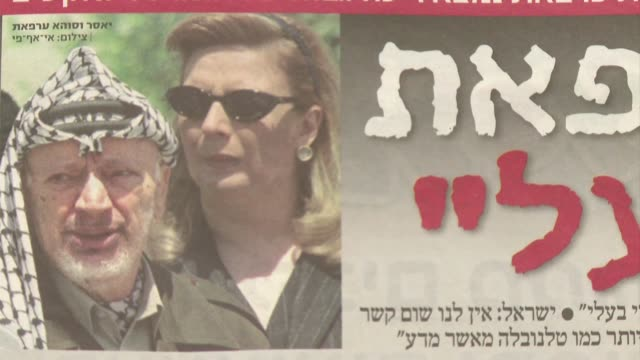 un miembro de la direccion palestina pidio el jueves una investigacion internacional sobre el asesinato de yaser arafat un dia despues de que... - palestina stock videos and b-roll footage