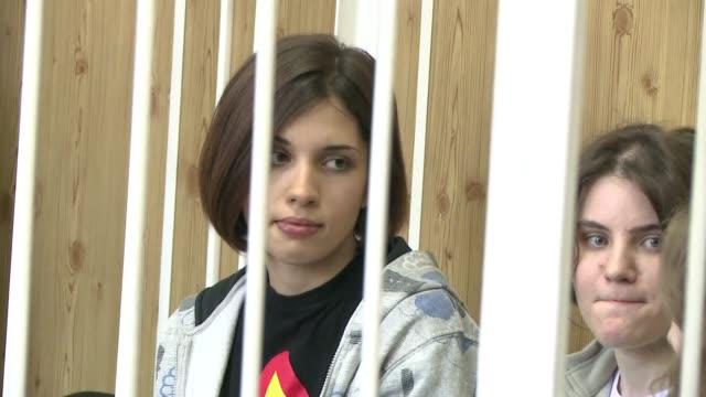 stockvideo's en b-roll-footage met un tribunal de apelacion ruso rechazo este viernes la liberacion anticipada de una de las integrantes del grupo pussy riot que purga una pena de dos... - moscow russia