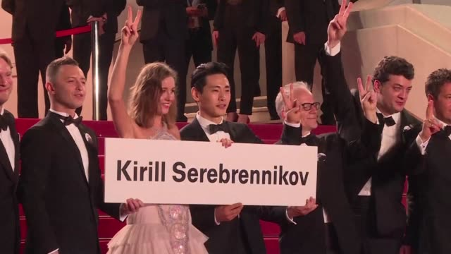 under house arrest since august last year russian theatre and film director kirill serebrennikov misses the premiere of his latest film summer which... - 71st international cannes film festival stock videos & royalty-free footage