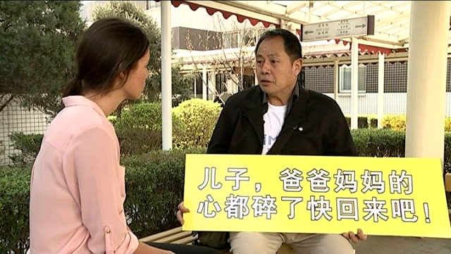 underwater search begins for missing malaysian airliner; china: beijing: ext wen wancheng interview sot - i don't believe my son died, i believe... - conspiracy stock videos & royalty-free footage