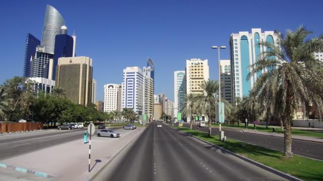 United Arab Emirates, Abu Dhabi