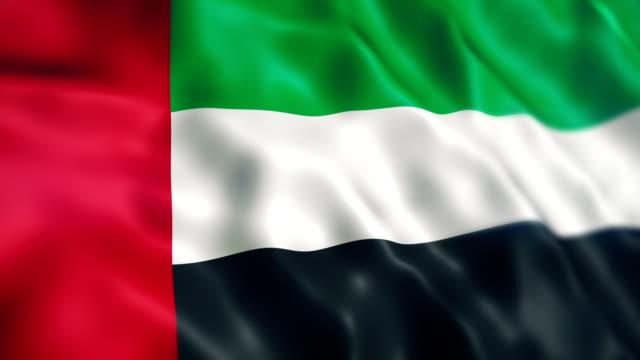 united arab emirates flag - national landmark stock videos & royalty-free footage