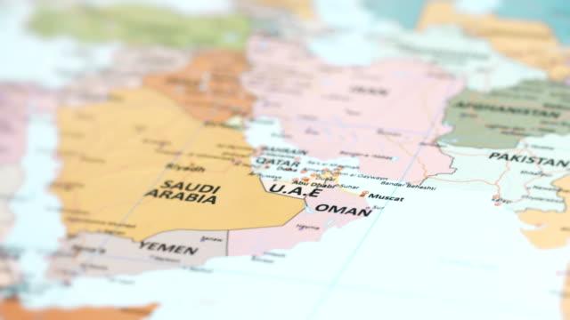 Émirats Arabes Unis en Asie sur la carte du monde