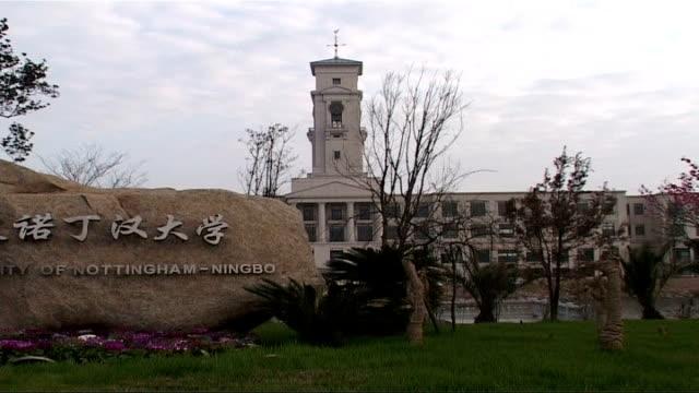 university of nottingham opens campus china ningbo university of nottingham ningbo general view clock tower at university of nottingham ningbo... - ノッティンガム点の映像素材/bロール