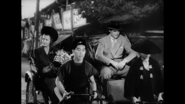 1941 Upon their arrival at man's (Cary Grant) home in Japan, woman (Irene Dunne) is impressed