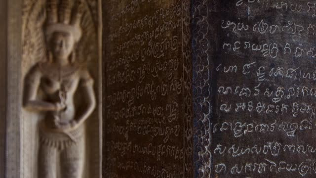 upper level. angkor wat temple. - cambodian culture stock videos and b-roll footage