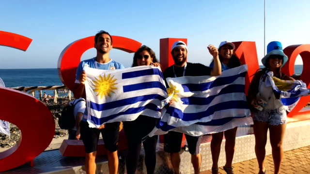 Uruguay fans ahead of the game against Spain during the 2018 FIFA World Cup Russia Round of 16 match between Uruguay and Portugal at Fisht Stadium on...