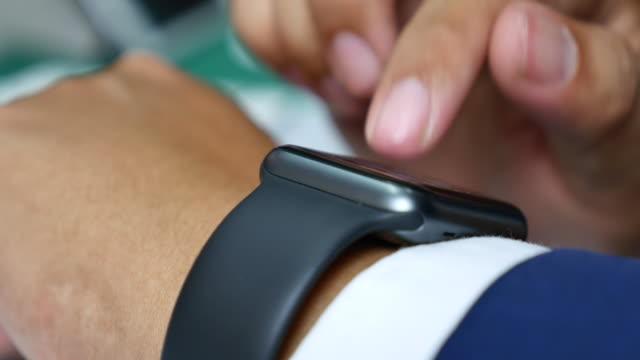 Using Smart Watch, Close Up