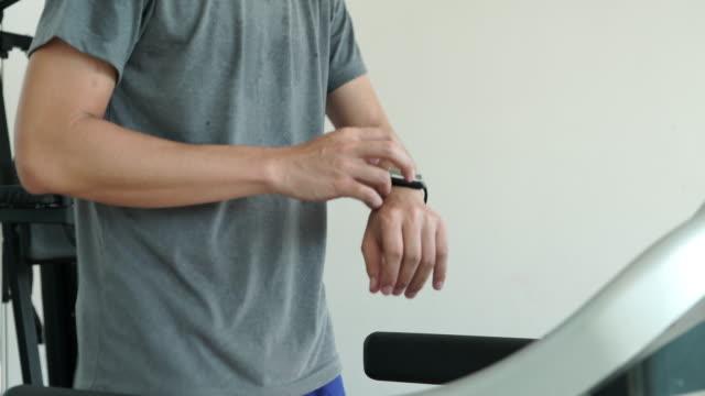 Utilizzando SmartWatch per attività Fitness