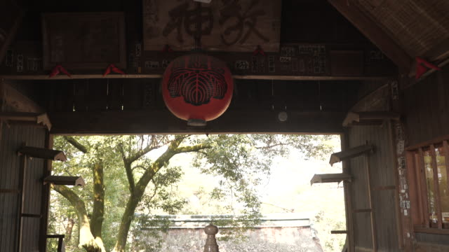 usual landscape of the japanese shrine - shrine stock videos & royalty-free footage