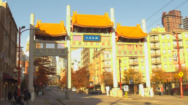 vancouver chinatown millennium gate in downtown vancouver - vancouver canada stock videos & royalty-free footage