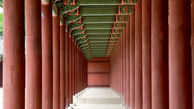 宗廟 (チョンミョ) で赤いポーチの消点ビュー。 - 韓国点の映像素材/bロール