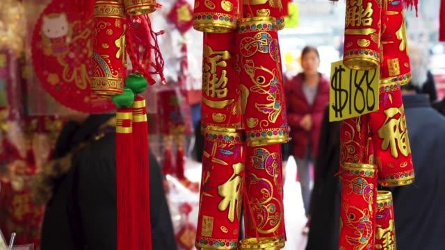 variety of colorful chinese decorations for sale - filippine video stock e b–roll