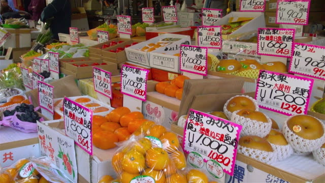 variety of fruit for sale - japan stock videos & royalty-free footage