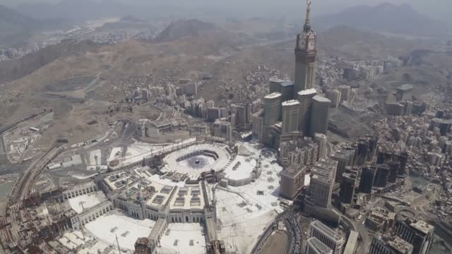 various aerial shots of the kaaba islam's holiest site located in the center of the masjid alharam during hajj in mecca saudi arabia on september 02... - al haram mosque stock videos and b-roll footage