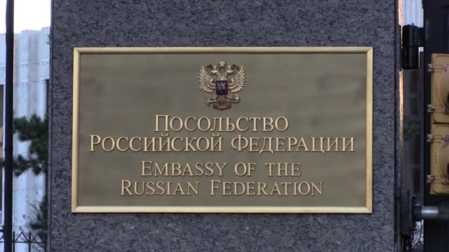 various shots from the russian embassy on december 29 2016 in washington dc the us on thursday applied wideranging penalties on russia for its... - gru点の映像素材/bロール