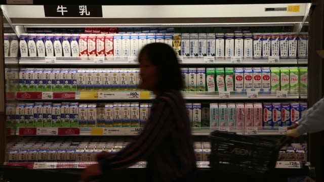 various shots of shoppers inside an aeon supermarket in chiba japan on tuesday april 1 on the day of sales tax - 価格点の映像素材/bロール