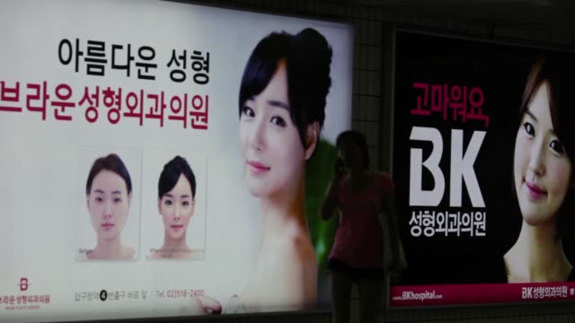stockvideo's en b-roll-footage met various shots signs for plastic surgery clinics are displayed on buildings in the sinsadong area of gangnam district in seoul south korea on saturday... - korea