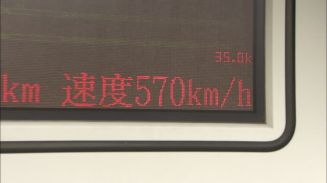 vidéos et rushes de a velocity indication board operates for the maglev train test line in its experimental stages - préfecture de yamanashi