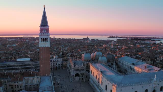 as venice lagoon and the famous st. mark's square - venice, italy - ヴェネツィア点の映像素材/bロール