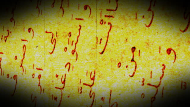strophe - arabic script stock-videos und b-roll-filmmaterial