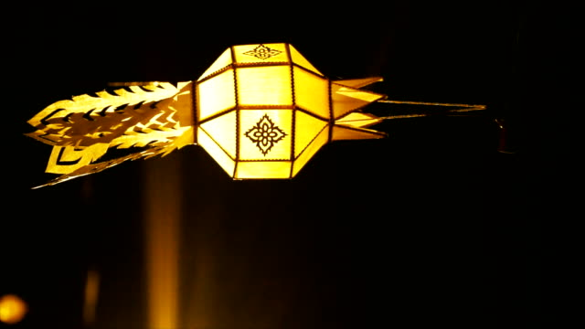 vertical paper lantern in loi krathong or yee peng festival - lamp shade stock videos & royalty-free footage