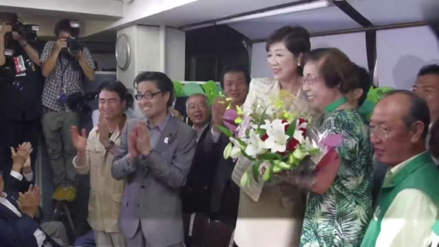Veteran politician Yuriko Koike celebrates her victory after being elected governor of Tokyo according to media exit polls becoming the first woman...