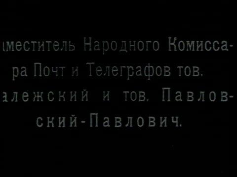 vidéos et rushes de vicecommissar for postal services lejsky and pavlovskypavlovich two men sit and discuss some document / russia - 1918