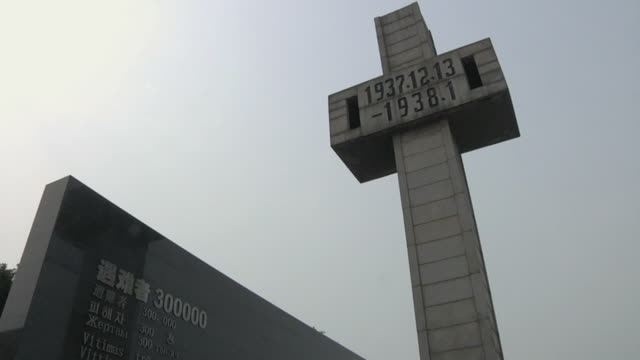 ws la 300 000 victims wall and cross outside memorial hall of the nanjing massacre / nanjing, jiangsu, china - massenmord stock-videos und b-roll-filmmaterial