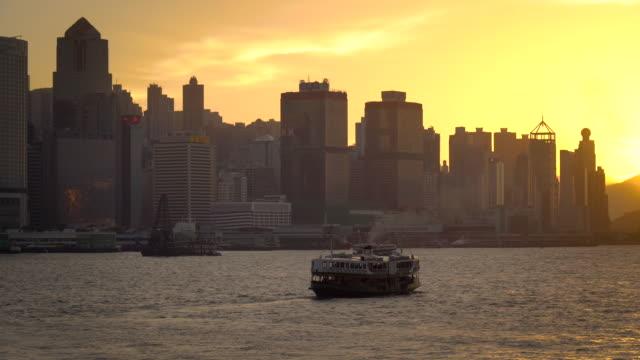 MS Victoria Harbour at Sunset / Hong Kong, China
