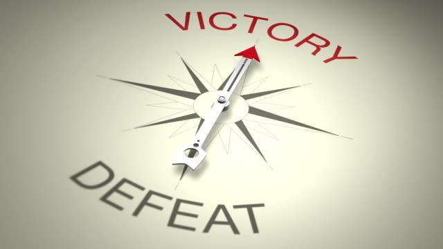 Vittoria contro la sconfitta