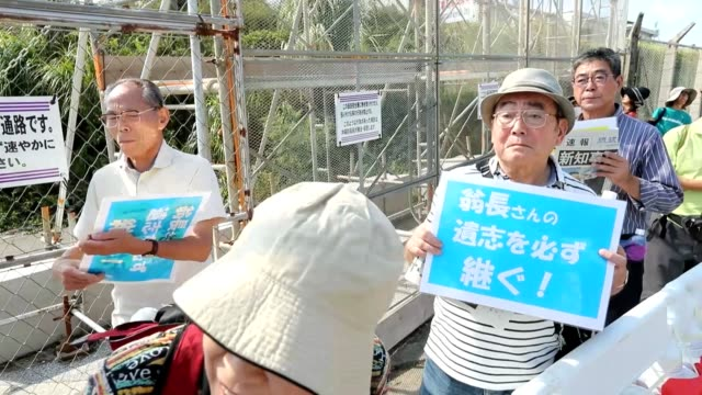 video footage shows protesters outside us marine corps camp schwab in the henoko district of nago okinawa prefecture on oct 1 a day after denny... - 長点の映像素材/bロール